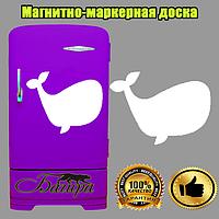 Магнитно-маркерная доска белая на холодильник Кит
