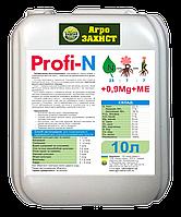 ПРОФИ-N Азотный мультикомплекс с микроэлементами  10л