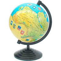 Глобус настольный диаметр 16см ТОП Украины 210022