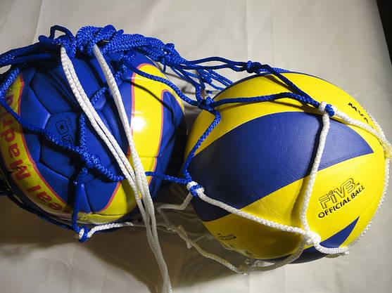Сетка для мячей для переноски до 5 мячей. Шнур D. 4,5мм. Элит (5), фото 3