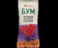 Бум кукурудзяні палички солоні (салямі) (уп.16 шт.16гр.)