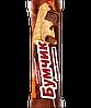 БУМЧИК трубочки кукурудзяні з начинкой зі смаком шоколаду (20г/24шт.)