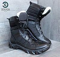 Ботинки берцы зимние кожаные ARS-2 black