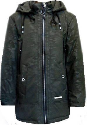Куртка для юношей 9-13 лет, фото 2