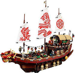 Конструктор Lego, Bela Ninjago  «Летающий корабль Мастера Ву» 2363 дет. Аналог Lego 70618