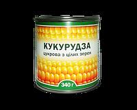 Кукурудза цукрова з цілих зерен 12шт/уп  340 гр