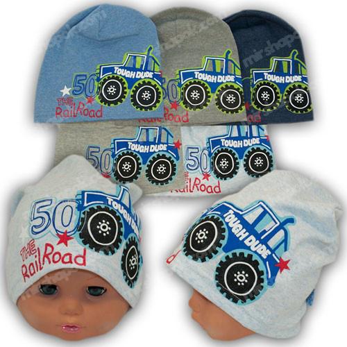 Детские трикотажные шапки для мальчиков, р. 42-44