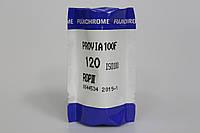Фотоплёнка Fuji Provia 100F 120/1 2EXP ( в магазине )