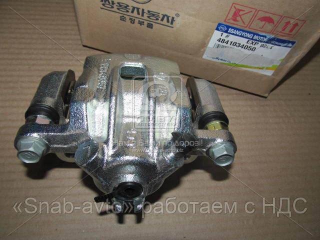 Суппорт тормозной задний левый New Actyon (производство SsangYong) (арт. 4841034050), AHHZX