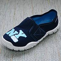 Спортивные слипоны для мальчиков ViGgaMi размер 28-33