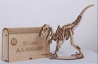 Дерев'яний 3D пазл Алозавр