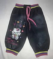 Джинсы девочка, 1-4 лет, производитель Китай, состав 65% котон и 35% полиэстер