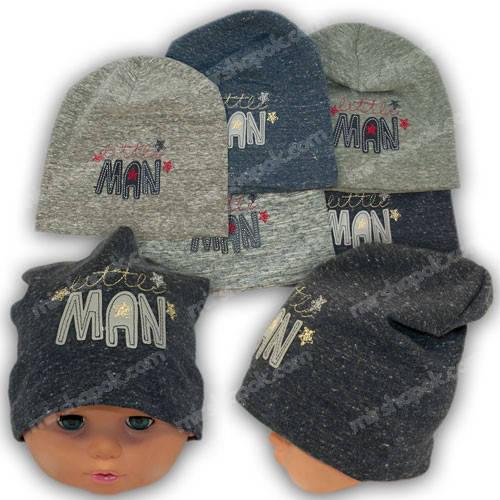 Трикотажные шапочки для мальчиков, р. 42-44