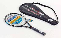 Ракетка для большого тенниса Boshika 778: чехол в комплекте