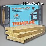 Изоляция Termolife ТЛ ПРИВАТ Фасад, 100мм, фото 2