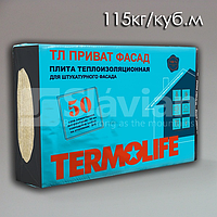 Изоляция Termolife ТЛ ПРИВАТ Фасад, 50мм