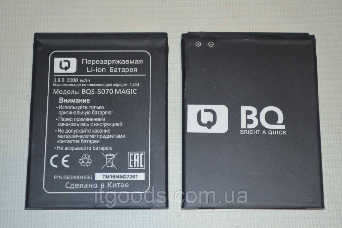 Аккумулятор (АКБ, батарея) BQS-5070 MAGIC для Nous NS 5004 2000mAh