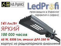 LED светильник 65 Вт
