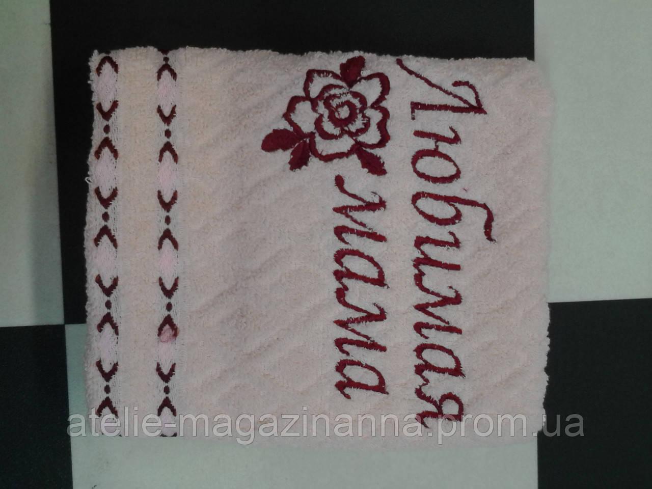 Полотенце с вышивкой  50*90