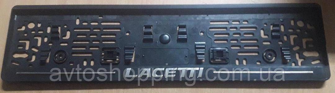 Рамка под номер с металлической надписью Chevrolet Lacetti (Шевроле Лачетти),  Рамка Черная