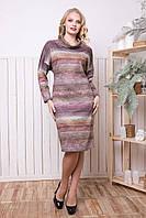 Платье женское больших размеров Иволга