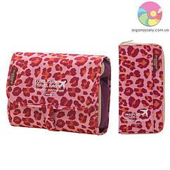 Набір леопардовий (рожевий)