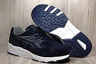 Baas синие мужские кроссовки повседневные, фото 1