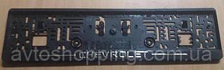 Рамка под номер с металлической надписью Chevrolet, Рамка Черная