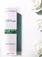 Сыворотка Очарование Alluring Serum Bio Phyto Christina 30 мл