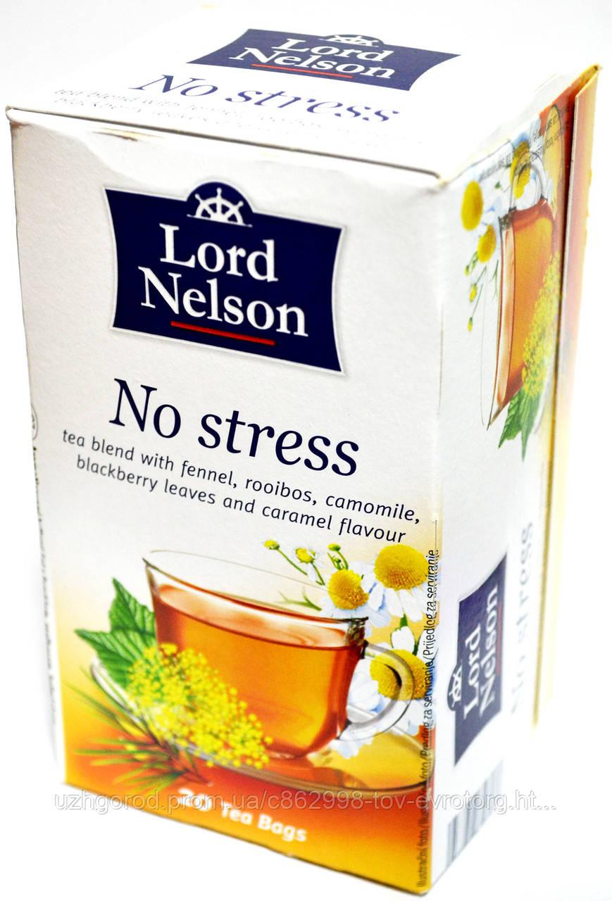 Чай от стресса Lord Nelson No stress 20 пакетов.