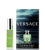 Мини парфюм Versense Versace 40 мл в подарочной упаковке (для женщин)