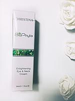 Крем осветляющий для кожи вокруг глаз и шеи / Bio Phyto Enlightening Eye and Neck Cream 30мл