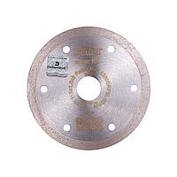 Алмазный диск Distar 1A1R 115 x 1,6 x 10 x 22,23 Razor 5D (11115062009), фото 1
