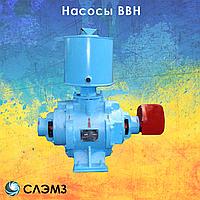 Насос ВВН 3/0,4  цена Украина вакуумный водокольцевой агрегат с двигателем запчасти ремонт