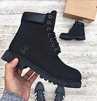 42 размер Timberland Classіc Black Boots