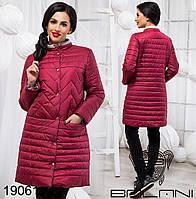 Удлиненная куртка в расцветках 063 (144)