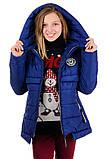 Подростковая куртка на девочку (темно-синяя), фото 3