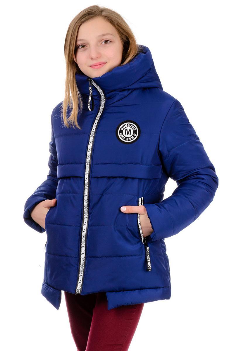 Подростковая куртка на девочку (темно-синяя)