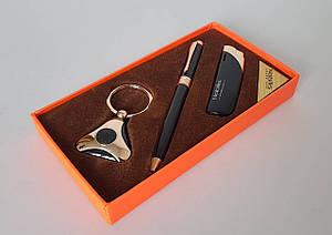 Подарочный набор для мужчин ручка,зажигалка и брелок
