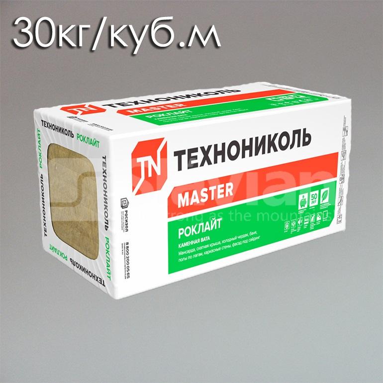 Утеплитель Технониколь «Роклайт», 50мм