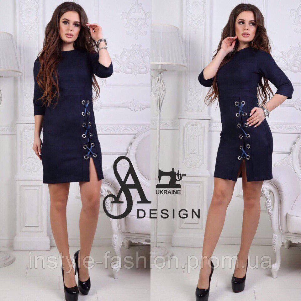 Женское стильное платье с разрезом ткань замш синее