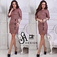 Женское стильное платье с разрезом ткань замш бежевое