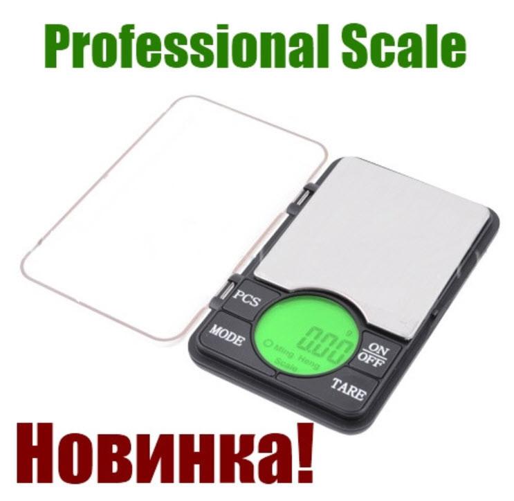 Весы MH-696, 600г (0,01г)