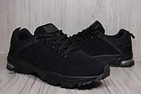 Baas черные текстильные кроссовки для зала унисекс , фото 1