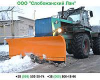 🇺🇦 Отвалы для уборки снега ВС-3000 к тракторам Т-150, ХТЗ, ХТА
