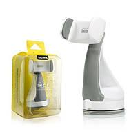 Автомобільний тримач Remax RM-C15 white/grey