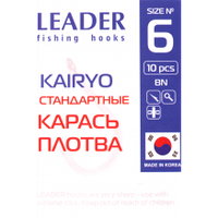 Крючок Leader Kairyo BN 4