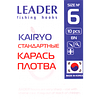 Крючок Leader Kairyo BN 7