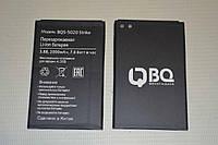 Оригинальный аккумулятор (АКБ, батарея) BQS-5020 Strike для BQ BQS-5020 Strike 2000mAh