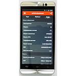 """Смарфон HTC 6X (4 ЯДРА/ЭКРАН 5""""), фото 2"""